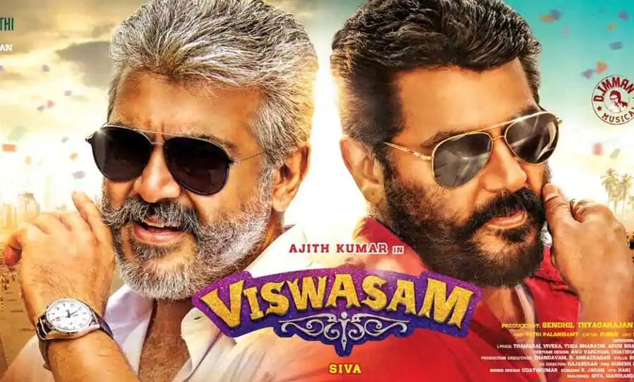 Viswasam Tamil Movie Review