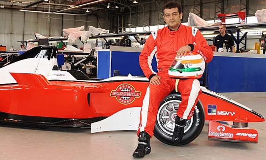 Thala Ajith Car Racing