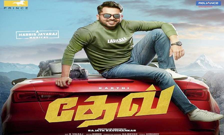 karthi dev tamil movie review