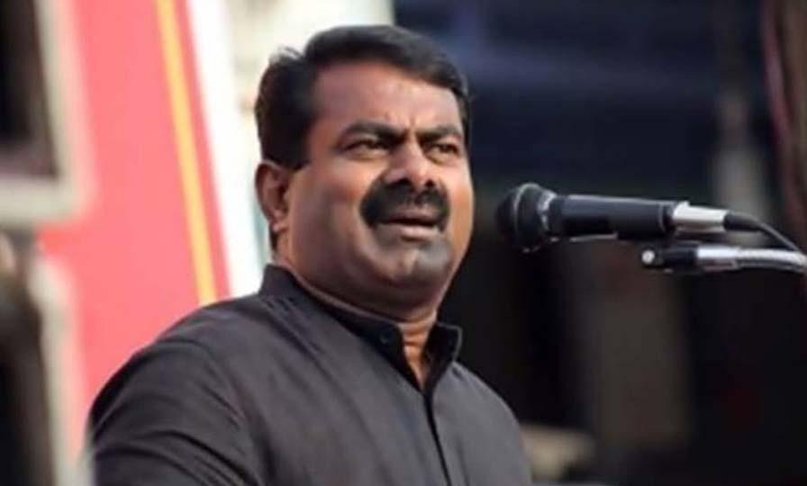 Seeman Naam Tamilar Katchi