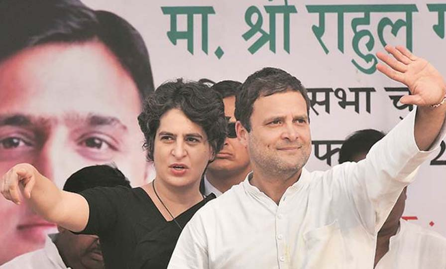Lok Sabha election competition