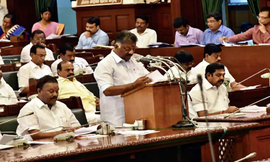 2019 Tamil Nadu Budget News